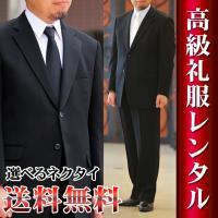 【商品名】 略礼服(シングルスタイル)  【品 番】 FM_001  【商品内容】 ジャケット / ...