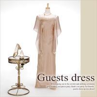 【品 番】 31  【特 長】 ロング丈ドレス。ショールと胸元にファー付き。 生地は柔らかなストレッ...