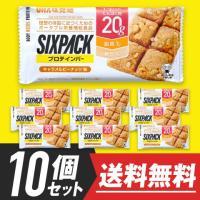 UHA味覚糖 SIXPACK シックスパック プロテインバー キャラメルピーナッツ味 10個セット 低糖質