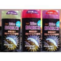 ●この加工液に浸けることにより、(沖アミ:魚皮:イカ) 紫外液がエサに浸透し、水中の紫外線に反応して...