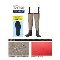 コケのついたゴロタ石や河川などに対応したフェルトソールタイプ。  履きやすい腿までのウェダー。  表...
