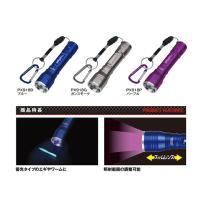 ブラックLEDライト1灯を使用した携帯蓄光器の三作目。  短い照射時間で蓄光タイプのエギやワームを長...