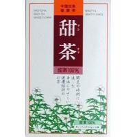 中国南部で常飲されているお茶の一種で、バラ科のお茶です。中国では別名、開胃茶と呼ばれています。