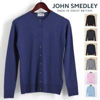 【送料無料】 ジョンスメドレー JOHN SMEDLEY カーディガン ジョン スメドレー JOHN...