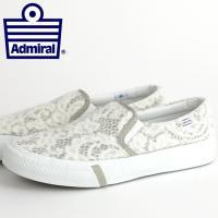 【送料無料】 Admiral アドミラル シューズ 靴 ホワイト グレー レース 白 灰 女性 国内...