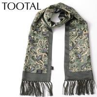 【送料無料】 シルク スカーフ ストール フリンジ 男女兼用 モッズファッション Tootal Vi...