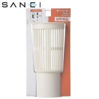 SAN-EI製H65・H65-50用の流し排水栓カゴです。 製造国:日本 素材・材質:ポリプロピレン...