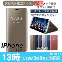iphoneの洗練されたデザインがより一層引き立つ専用ケース。軽量&薄型&最高な手触...
