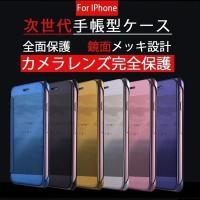 いい買物の日 福袋  iphoneの洗練されたデザインがより一層引き立つ専用ケース。軽量&薄...