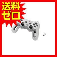 エレコム 無線ゲームパッド 13ボタン Xinput 振動 連射 高耐久 ホワイト JC-U4113...