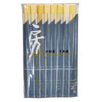房 竹割箸 十五膳 シンワ WB-04【 】|1605KBTM^