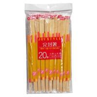 白樺元禄箸 完封箸 つまようじ付 20膳入 シンワ JS-01【 】|1605KBTM^