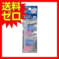 プラス 指サック リング型 メクリッコ 指先美人 M Lサイズ KM-305L 44-869 人気商品  商品は1点 (本) の価格になります。 【送料無料】
