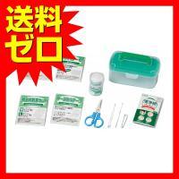 携帯用救急セット KK−200 おしゃれ かわいい|1805SDTT^