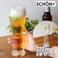 トライタン樹脂製のピルスナーグラス720ml×6本セットです。 国内では見慣れないビックサイズのピル...