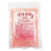 桜餅にかかせない道明寺粉を桜色に染めました。食紅で色をつける手間がなくてとても便利です。もち米をくだ...