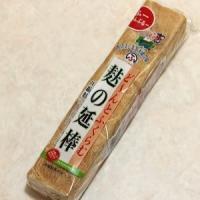【内容量】   3枚入り(総量80g)×20袋×1ケース    【賞味期限】   製造日より1年  ...