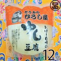 【名称】 ゆし豆腐  【内容量】 500g×12袋  【賞味期限】 製造日より15日間  【原材料】...