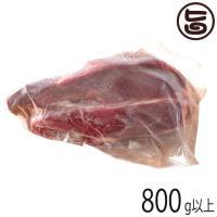 【名称】 牛タン  【内容量】 牛タンブロック 丸ごと1本 ブロック 800g以上  【賞味期限】 ...