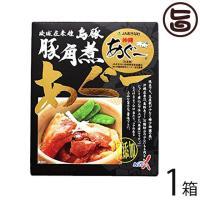 【名称】 豚肉加工品  【内容量】 100g×1箱  【賞味期限】 製造日から330日 枠外右下部に...