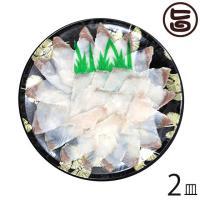 【名称】 生鮮食品  【内容量】 1〜2人前×2皿   【賞味期限】 3ヶ月   【原材料】 さわら...