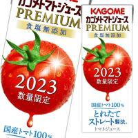 【送料無料】カゴメ トマトジュースプレミアム 食塩無添加195ml紙パック×1ケース(全24本)【新商品】【新発売】