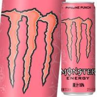 アサヒ モンスター パイプラインパンチ355ml缶×1ケース(全24本)【送料無料】