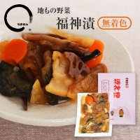 大根・なす・胡瓜・人参・筍などの野菜を個別に塩漬し、蜂蜜と醤油に漬け込んだ無着色の福神漬です。   ...