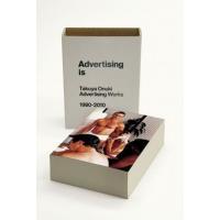 アートディレクター大貫卓也、25年ぶりの作品集。 常に時代の3歩先を提示し続けた大貫クリエイティブの...