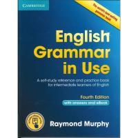 世界中で売れている英語学習者のための文法書、English Grammar in Useの最新版です...
