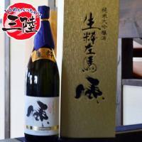 有賀醸造の伝統の技で醸された純米大吟醸です。古来より開運出世、千客万来の象徴として重宝された、左馬が...