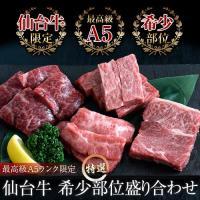 岩手県産短角和牛の肩肉を焼き肉用にカットしてお届け。 赤身に旨味が詰まった「短角牛」は幻ともいわれる...
