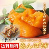 \とろける飴色の天然和菓子/  外皮はしっかりしていますが、果肉は半生でジューシーです。中がとろっと...