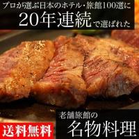 酒粕の上品な香りと優しい甘み、魚の粕漬けを食べられることは日本人に生まれて幸せと感じるひとときです。...