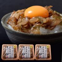 秋田の名産品といえば「いぶりがっこ」。  そのいぶりがっこを、より親しみやすくアレンジしたのが 今回...