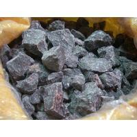 3−10cm塊のヒマラヤ岩塩ブラックです。バスソルトに最適です。 お風呂に入れるとたちまち硫黄の香り...