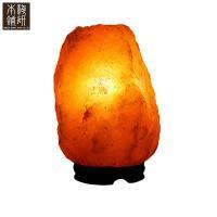 ヒマラヤ岩塩ランプ 1〜3kg ソルトランプ カラーセラピー効果  電球配線は安心の国産品を使用 P...
