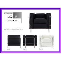 【商品情報】  ル・コルビジェ LC2 1P  かっこよく、直線的なデザイン 座る部分には最高級のト...