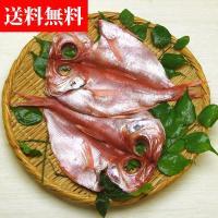 日本一の水揚量を誇る下田産金目鯛の上品な味を贅沢に堪能下さい。金目鯛の中でも最高級の大きさ脂の乗りを...