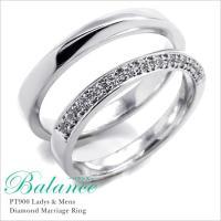 PT900 Lady's & Men's マリッジリング 4月誕生石 アクセサリー 指輪 結婚指輪 ペアリング