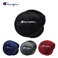 Champion チャンピオン 帽子 イイヤーウォーマー ヤーマフ フリース ボア バックアーム 489-0019