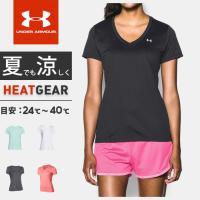 1255839の特徴 Tシャツのみの販売となります。水分コントロール 汗による水分を素早く吸収、外部...