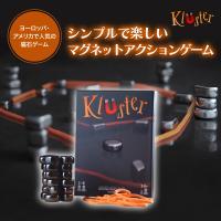 Kluster クラスター マグネット アクションゲーム ボードゲーム 日本正規品 [ヨーロッパ大ヒットアクションゲーム ]
