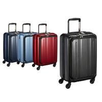 EVERWIN(エバウィン) 157センチ以内 超軽量設計 スーツケース Be Light フロントオープン 48cm 33L 31240 ブラックカーボン