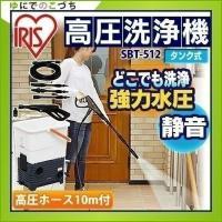 静音なのにハイパワー!蛇口がない場所でも使える♪タンク式の高圧洗浄機です!様々な場所の洗浄にお使いい...