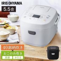 IRIS 炊飯電子ジャー RC-MA50-B