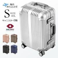 出張や旅行にちょうどいい容量40Lのスーツケースです! ゴム製伸縮ベルトで荷崩れを防ぎます。 かさば...