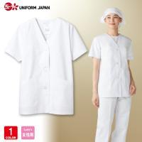 調理白衣 1-012 レディース 半袖 抗菌 厨房 白衣 飲食 調理服 割烹 板前服 住商モンブラン