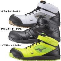 安全靴  ミズノ安全靴 作業靴 送料無料 手袋プレゼント ポイント10倍 ミズノ MIZUNO C1GA1602 プロテクティブスニーカー uniform-shop 02