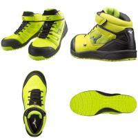 安全靴  ミズノ安全靴 作業靴 送料無料 手袋プレゼント ポイント10倍 ミズノ MIZUNO C1GA1602 プロテクティブスニーカー uniform-shop 05
